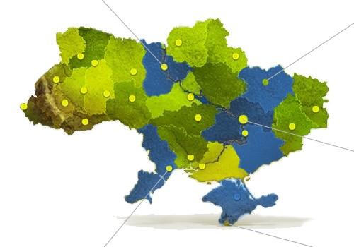 Вид на жительство в Украине, Получить постоянный вид на жительство, ВНЖ Украина